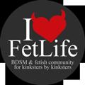 i_heart_fetlife_120